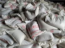 道路灌縫膠廠家批發供應