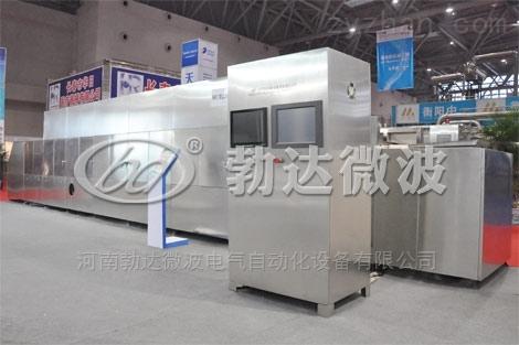 工業微波殺菌設備銷售醫藥用高效過濾器