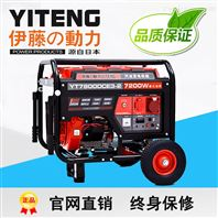 YT7800DCE-2厂家报价