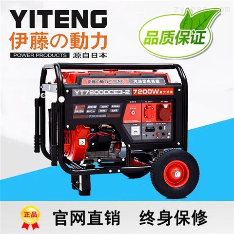 YT7800DCE-2参数图片报价