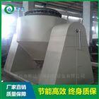 SZG电池材料干燥生产线