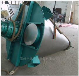 DSH系列双螺旋锥形混合机生产厂家 中振干燥