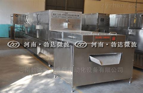 五谷杂粮微波熟化设备报价 带式干燥机