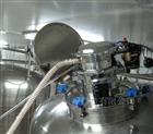 小型粉体输送机应用