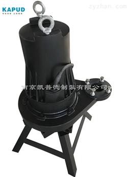 可以随意移动 离心式潜水曝气机QXB5.5