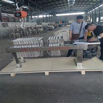 上海不锈钢板框压滤机青上品牌值得信赖