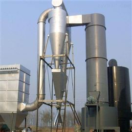 XSG旋转闪蒸干燥机