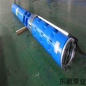 不锈钢潜水深井泵