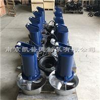 中速碳钢冲压污水搅拌机QJB2.5/8-400/3-740
