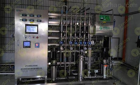 制药用水系统