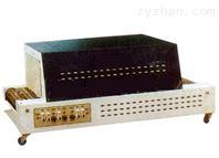 惠州遠紅外線熱收縮包裝機依利達廠家定制