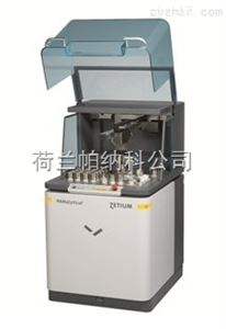 X射线光谱仪