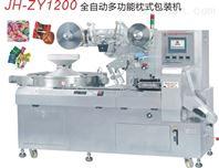 JH-ZY1200全自动多功能枕式包装机