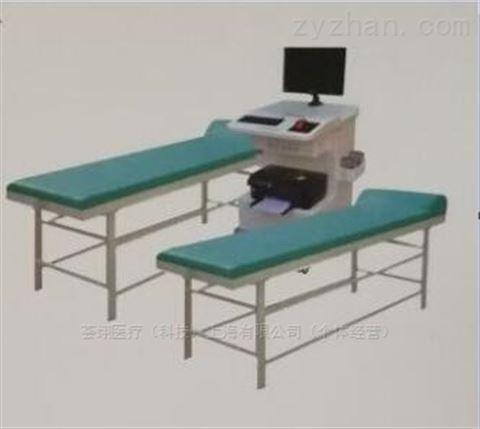 欧姆龙BP-203RPEIII动脉硬化检测仪