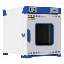 德国IRM真空干燥箱