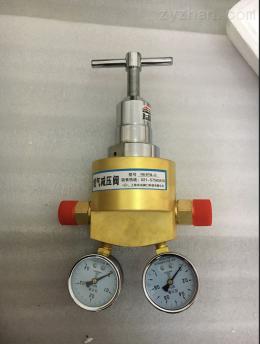 氧气减压器Z0523
