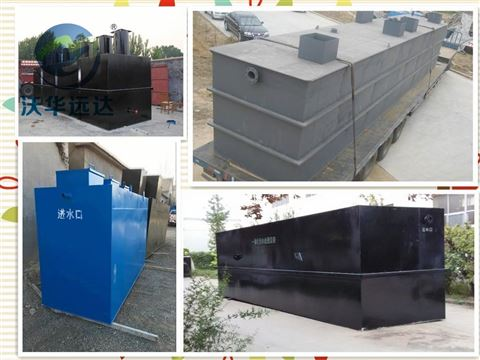 门诊污水处理设备有哪些特点