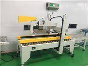 BZX-60半自动纸箱顶部封口机|封箱机