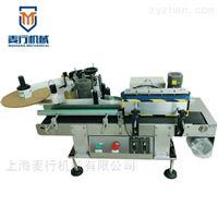 MH-L50Y上海小型全自动圆瓶不干胶贴标机厂家