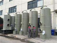 污水处理除臭设备||