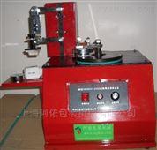 台式电动油墨印码机用途