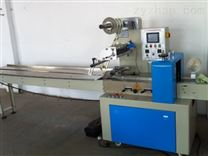 KD-350枕式自动包装机