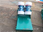 GZG座式电机振动给料机规格