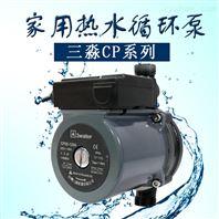 家用壁挂炉热水器循环泵低噪音小型增压泵