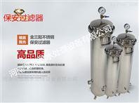 精密过滤器厂家质量保证做工精细40寸5芯