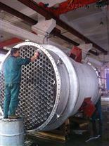 熔融结晶器厂家