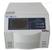 TG18G-II臺式通用高速離心機