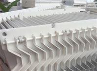 折板式聚丙烯除雾器
