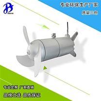 QJB4/12-620/3-480多功能沖壓式潛水攪拌機