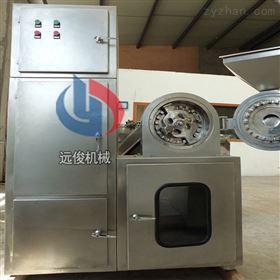 YJ-30除尘式无尘式粉碎机磨粉机打粉机