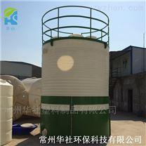 大容量防腐塑料儲罐-儲罐廠家