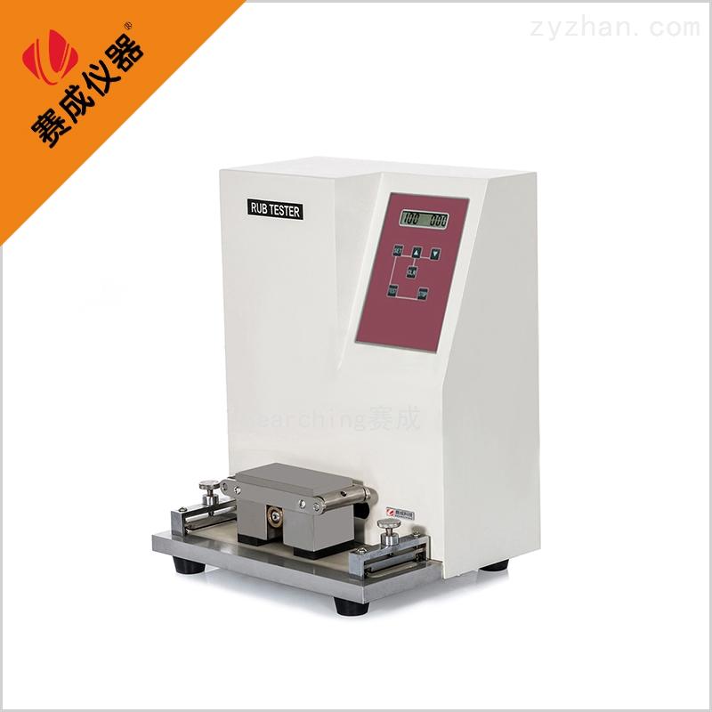纸质印刷品耐刮擦测试仪 耐摩擦色牢度