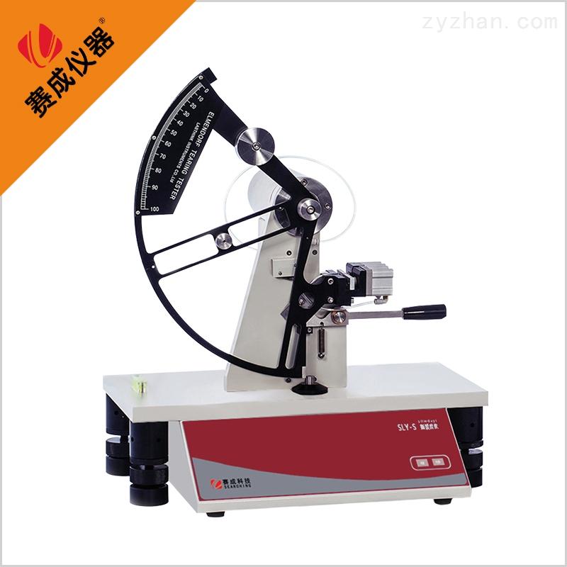 纸张纸板耐撕裂仪  薄膜撕裂度测试仪