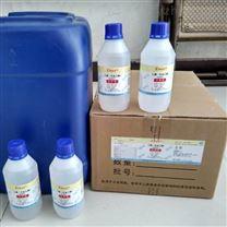 医药级乙醇75含量 有批件药用辅料