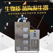 旭恩生物質蒸汽發生器高溫高壓蒸汽鍋爐價格
