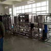 医药用纯化水反渗透设备
