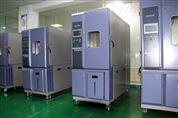 高低温箱生产厂家