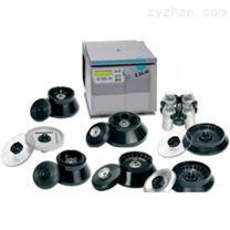 Z32HK桌上型微量高速冷冻离心机