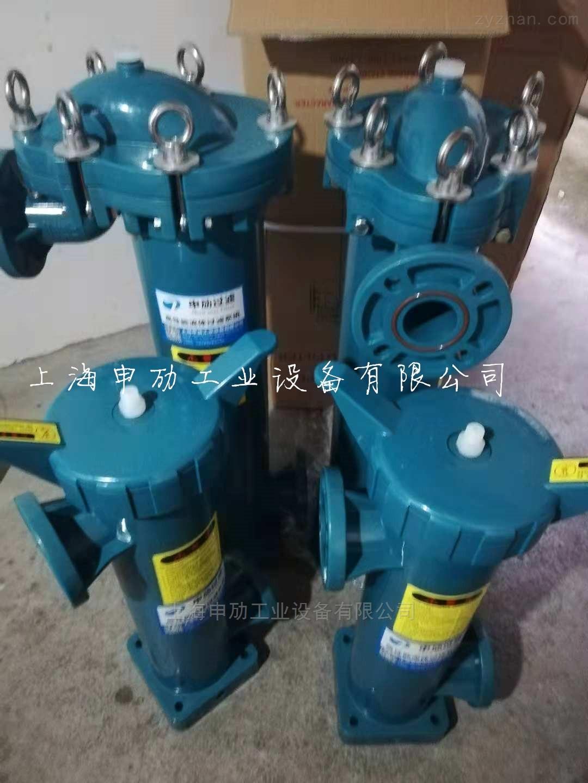 上海申劢PP袋式过滤器