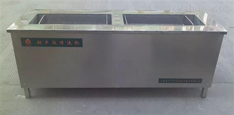 超声波洗丝机