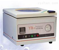 YB-1A 真空恒溫干燥箱