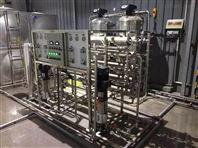 生产注射用纯化水设备