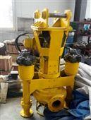 化工排污专用液压渣浆泵-大功率潜水清淤泵