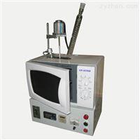GER微波实验炉
