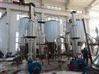 LPG-5银杏液喷雾干燥机 卵磷脂全脂奶粉烘干设备
