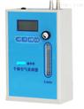 HB409-Y5通用型个体空气采样器
